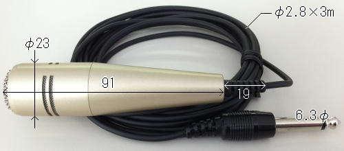 nzm450-0