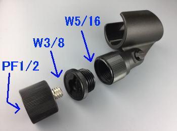 WM-3400H