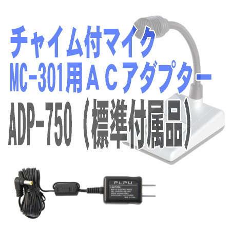 ADP-750