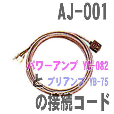 AJ-001