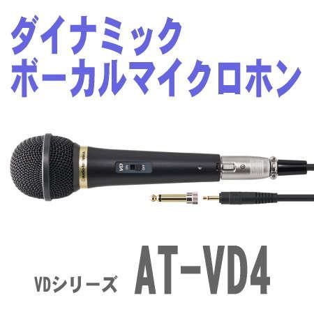 AT-VD4