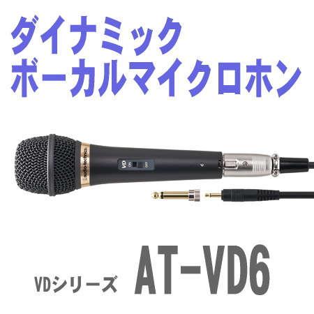 AT-VD6