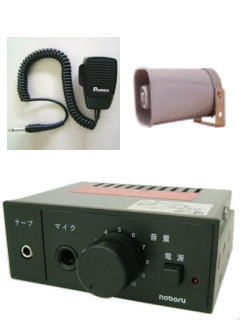 C12-D18A 耐熱スピーカーセット