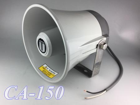 コンビネーションスピーカー CA-150(在庫処分品)