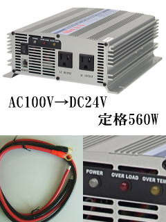 asa60024v