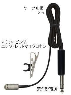 EMA-026-500