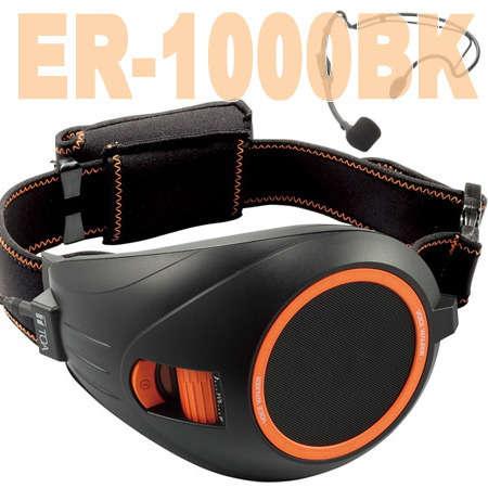 ER-1000BK