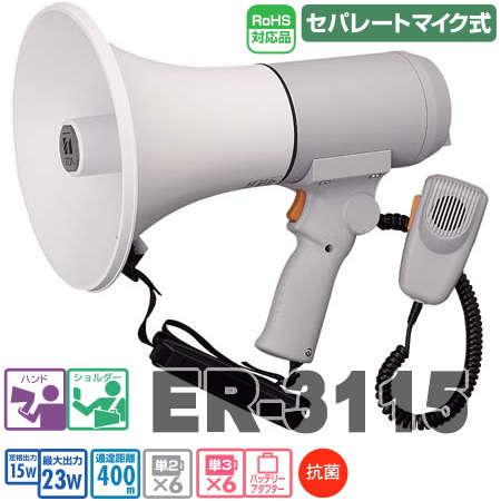 ER-3115