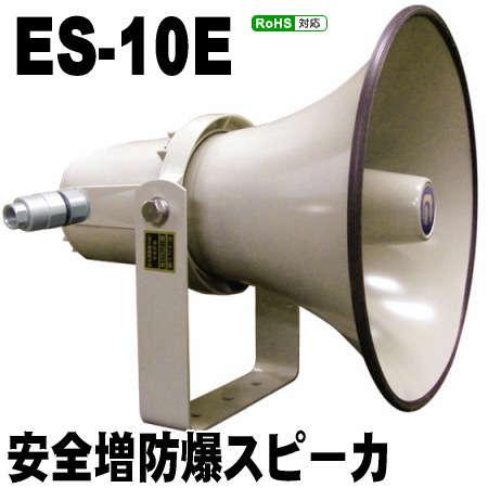 ES-10E