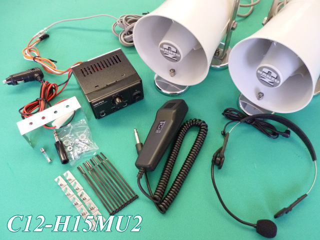 車載ワンタッチ拡声器のスピーカーの選択放送は?