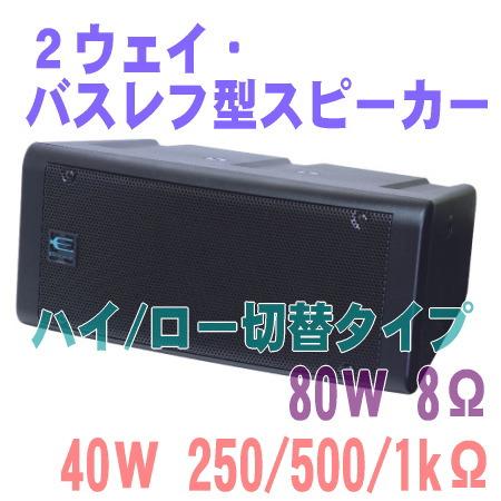 HMB-80H