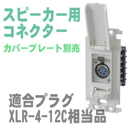 JX-104F