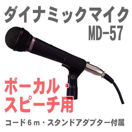 MD-57