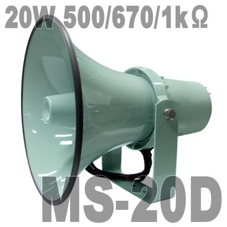 MS-20D