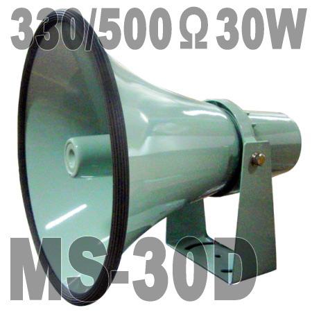 MS-30D