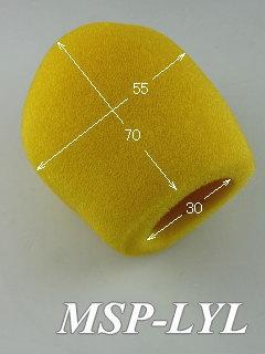 黄 マイク風防