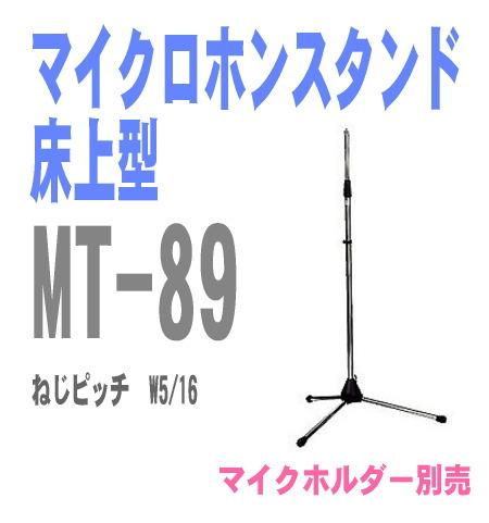 MT-89
