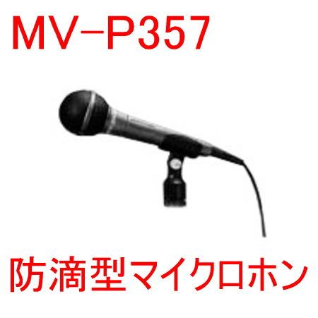 mvp357