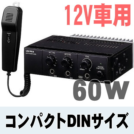 NDA-602A