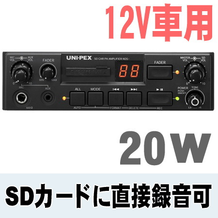 NDS-202