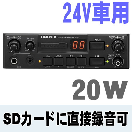 NDS-204