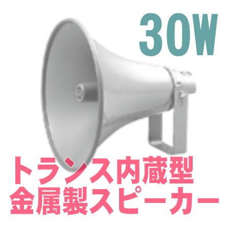NK-330