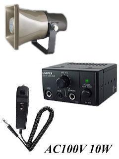 簡易放送マイクセット NT102AC-T1 ホーンスピーカー付属