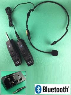 WA-3201に対応する手頃なワイヤレスヘッドセット