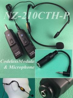 ワイヤレスヘッドマイク 手ぶら拡声器対応 NZ210CTH-P