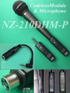 手ぶら拡声器用 コードレスマイク NZ-210DHM-P