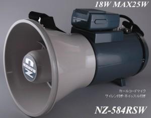 地震・台風・水害時の注意喚起に有効なサイレン音