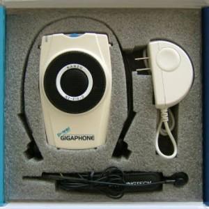 広場での体操指導に好適の小型拡声器ギガホンS