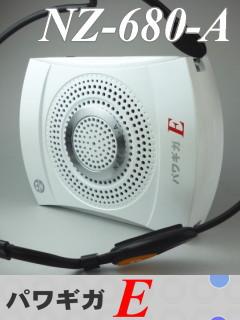 体育館などで子供相手に大声を出すので手ぶら拡声器