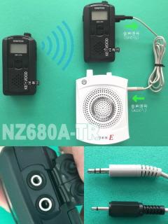 無線拡声器セット NZ680ATR