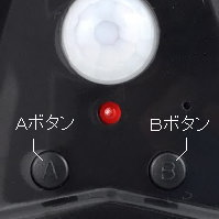 NZA-220U 操作ボタンABに関して