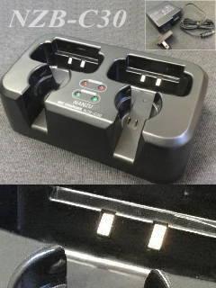 ビーガイド用ツイン充電器 NZB-C30