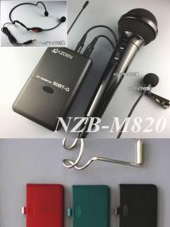 NZB-M820 マルチマイク