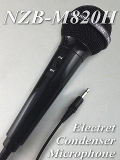 棒型コンデンサマイク NZB-M820H 660Ω