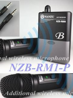 ワイヤレスマイク増設セット NZB-RM1-P 飛び声るんです1