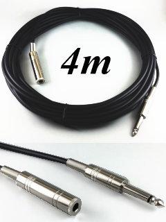 4m延長マイクコード NZ-EN04