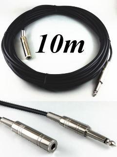 10m延長マイクコード NZ-EN10