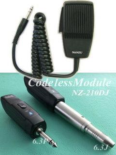 NZ-M350DJ
