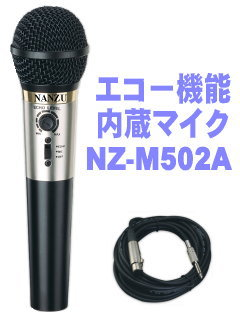 NZ-M502をキャノンコネクターで使いたいので