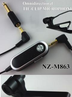 クリップマイク NZ-M863