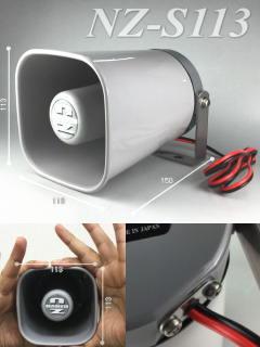 ワンタッチ車載拡声器セットで耐熱スピーカーは?