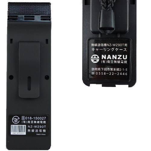 パワギガM送信機充電時の注意点 – USBジャックに関して
