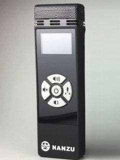 パワギガMの送信機を2本同時に使えますか?
