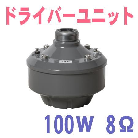 P-1000