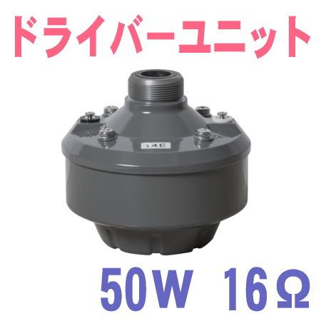 P-500