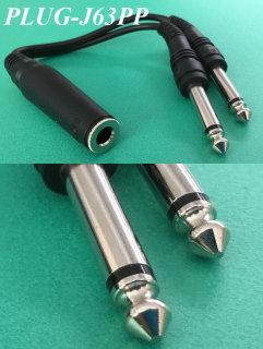 分岐ケーブル PLUG-J63PP